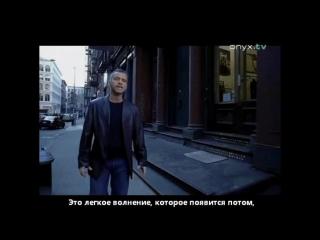 Эрос Рамазотти и Шер - Всё, что ты можешь (Eros Ramazzotti & Cher - Più che puoi) русские субтитры