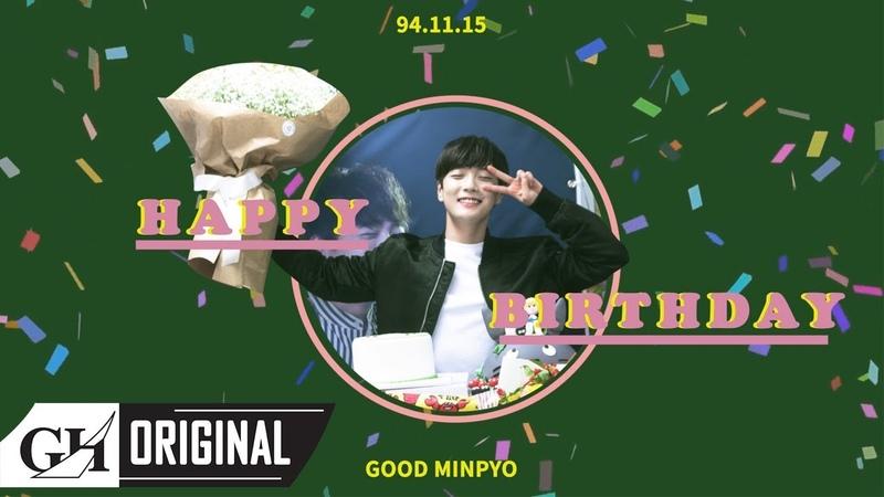 B.I.G(비아이지) GOOD_ MINPYO DAY!