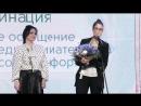 Премия «Импульс добра» за вклад в развитие социального предпринимательства в России