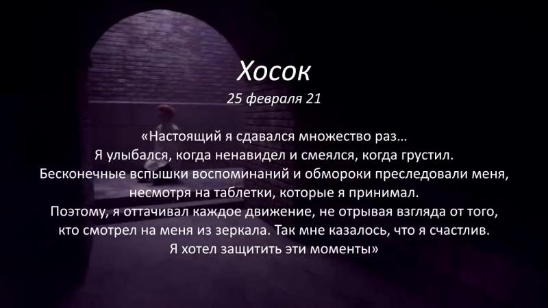 ГРУСТНАЯ ТЕОРИЯ по BTS - FAKE LOVE _ KPOP ARI RANG