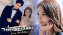 ღ Jung Rok Yoon Seo Руины моей любви ღ HBD April