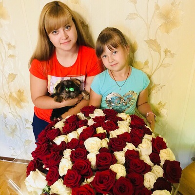Наталия Бурыкина-Демихова