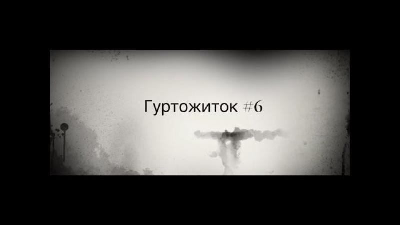 Трейлер фільму жахів Гуртожиток 6