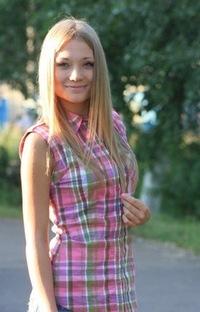 Алёна Анатольевна, 6 августа 1989, Братск, id168296888
