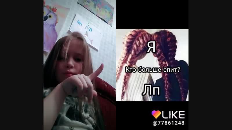 Like_6660498673944587965.mp4