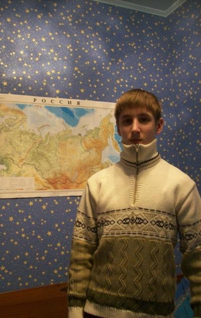 Евгений Подсамойлов, 22 мая 1999, Сургут, id200883086