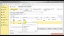 Авансовый отчет - курс по 1СБухгалтерии 8.3 Ред. 3.0. Интерфейс Такси - 1СУчебный центр №1