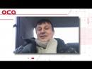 Депутат Заксобрания А.Глисков обвинил мэрию Ачинска в лукавстве про ПАТП