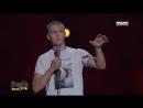 Stand Up: Алексей Щербаков - Любовь к луже