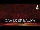 Tomb Raider 3 - Adventures Of Lara Croft (Level 04 - Caves Of Kaliya)