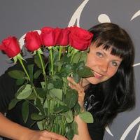 Екатерина Ширшикова