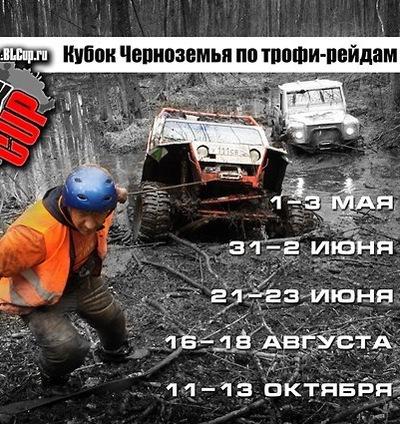Максим Власов, 27 января 1988, Муром, id36135093