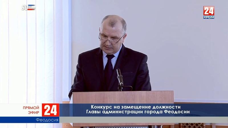 400 млн. рублей Феодосия недополучила по аренде на землю и имущество