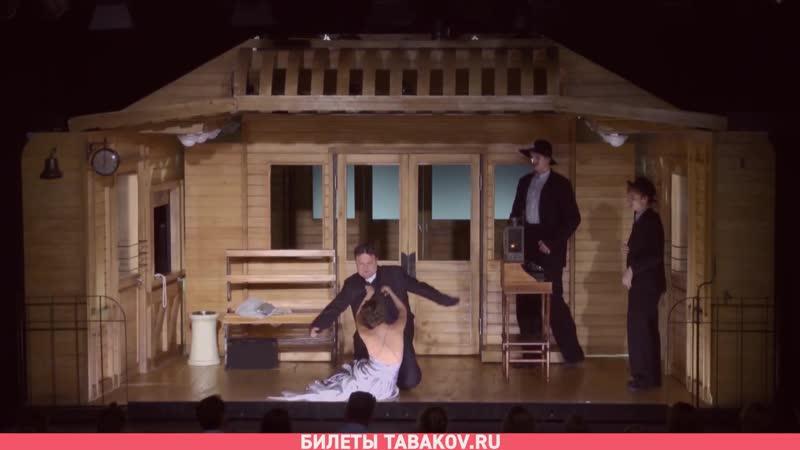 Безымянная звезда на сцене филиала Театра им.Вл.Маяковского 23 октября