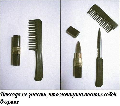 http://cs416729.vk.me/v416729044/5d8c/9uK5XOEQQiI.jpg