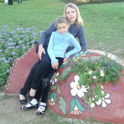 Валентина Мисник, 19 ноября , Екатеринбург, id167651443