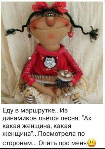 https://pp.userapi.com/c543103/v543103722/20ee7/N_gSAINrThI.jpg