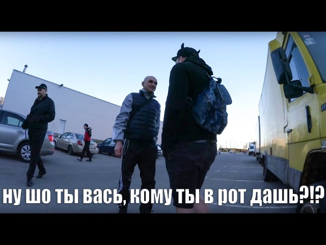 МОПС ДАЕТ ПИЗДЫ МАРТЫНЕНКО / СТРЕЛА МОПСА