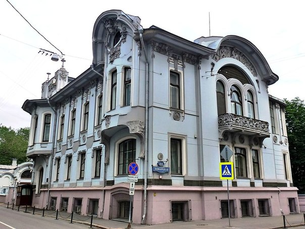 Адрес: Улица Поварская, 44.