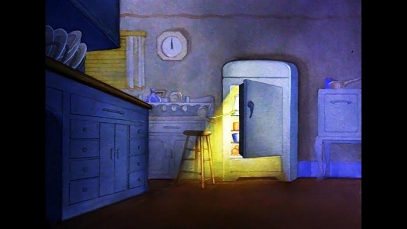 Том и Джерри /Tom and Jerry - The Midnight Snack/ Поздний ужин (1941)