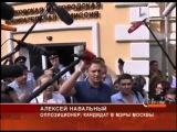 Кандидата в мэры Москвы Алексея Навального сегодня задержала полиция