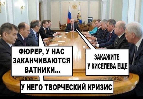 Путин вряд ли решится на вторжение. Но, неадекват с гранатой всегда настораживает, - Тымчук - Цензор.НЕТ 5632