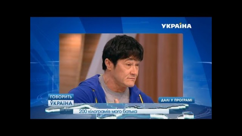 Анна Куркурина на передаче телеканала Говорит Украина