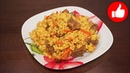Вкусный плов из перловки с мясом в мультиварке рецепт рецепты для мультиварки