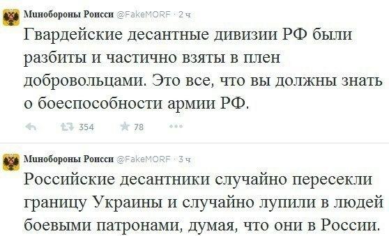 Бои в Донецке не прекращаются: трое мирных жителей погибли за сутки от осколочных ранений, - мэрия - Цензор.НЕТ 9781