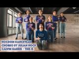 NEW JAZZ-FUNK DANCE VIDEO by HOCKDOM Team (Choreo by Julian Hock)