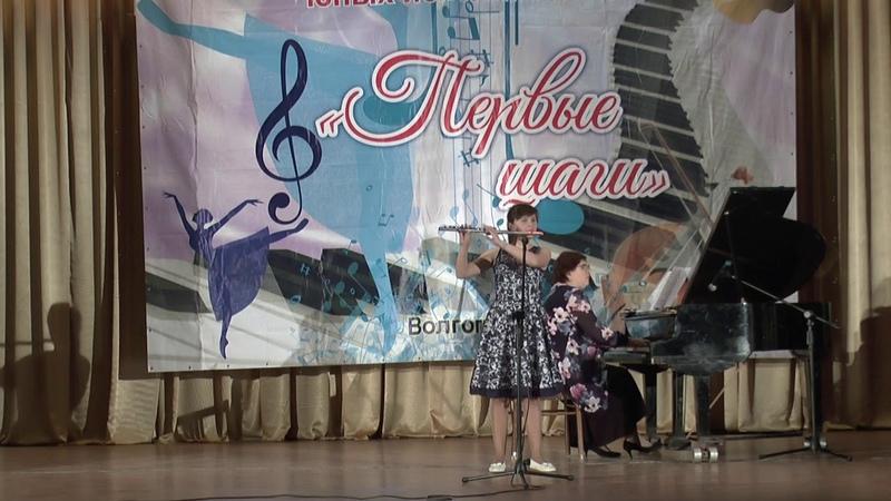 Выступление Исаевой Дарьи на конкурсе Первые шаги 2018
