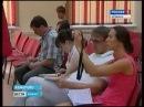 Юные альпинисты готовятся к экспедиции на Эльбрус