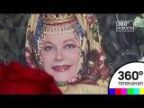 В Москве простились с народной артисткой Людмилой Рюминой