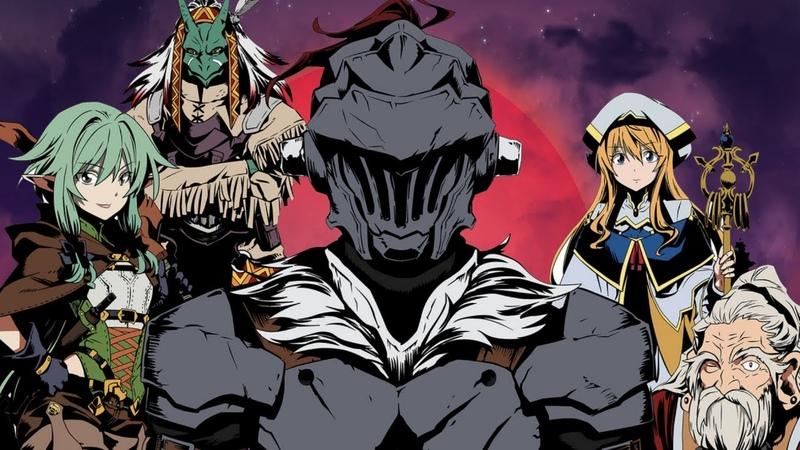 Goblin Slayer OPOpening - Rightfully Mili [Full]