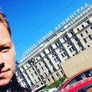 Дмитрий Власкин фото #50