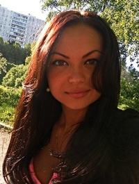 Арина Александрова, 4 апреля , Чебоксары, id209681719
