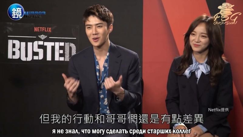 [RUS SUB] 180516 Netflix Busted on Mirror Weekly Entertainment Perspective