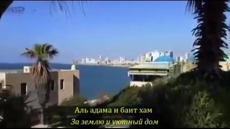Jewish life Красивая песня Про Израиль