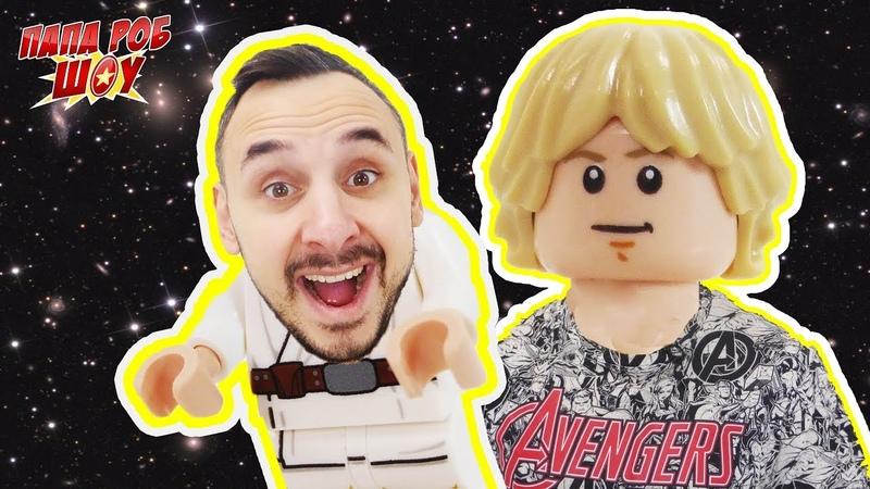 Папа Роб собирает набор LEGO STAR WARS!
