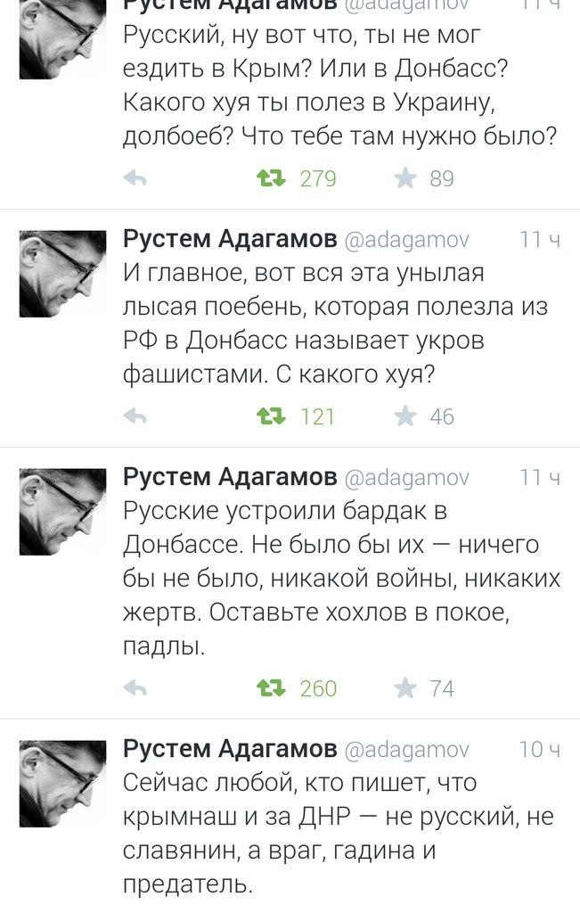 """СБУ откроет """"горячую линию"""" для россиян, чьи родственники незаконно воевали на Донбассе - Цензор.НЕТ 3157"""