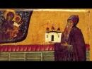 16 августа Прп Антоний Римлянин Новгородский чудотворец 1147 Семиречье 2018