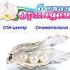 """Медицинский центр """"Белая Орхидея"""""""