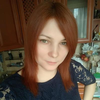 Анастасия Жаркая