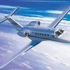 Стюардесса бизнес-авиации. Sky-Jet г. Барнаул