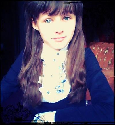 Александра Смирнова, 30 января , Назарово, id202436390