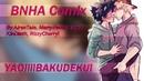 BNHA AU Comix RUS DUB | Ft.TCOY | BakuDeku YAOI!