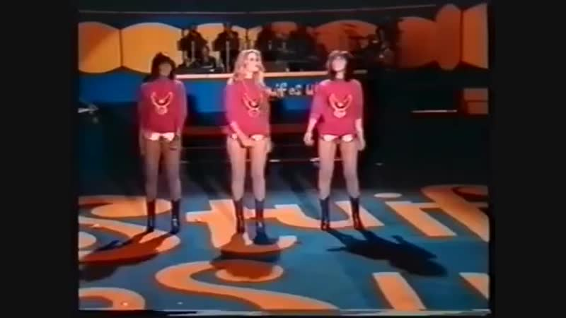 Марга Схейде и группа- ЛАВ -Hotpants 1979 год, в мини-шортах...