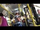 Драка в автобусе с контролером - парень вступился за девушку