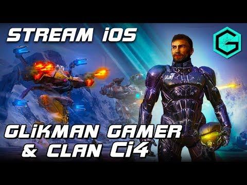 БРАВЫЙ КЛАН CI4 Glikman Gamer War Robots Похождения Клана CI4