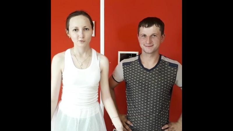 Отзывы о третьем занятие. Анна и Дмитрий 2018. Свадебный танец. Новосибирск